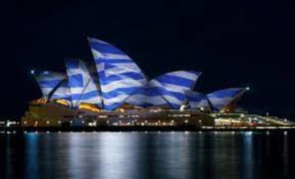 The World Turns Greek on March 25 to Mark Greece's Bicentennial